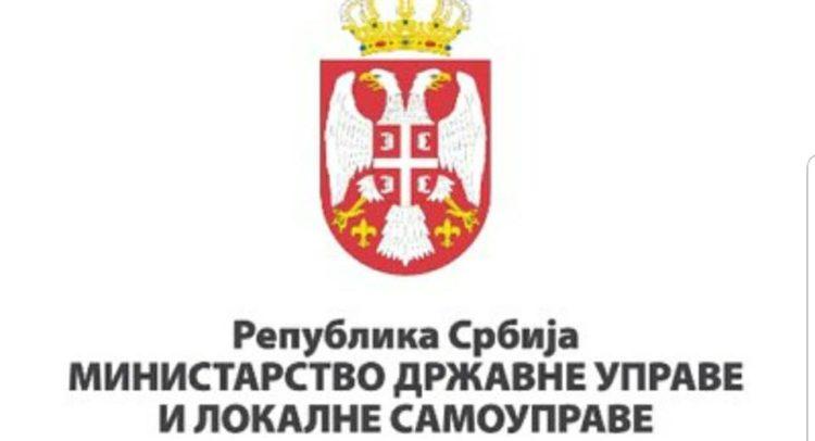 ministarstvo drzavne uprave