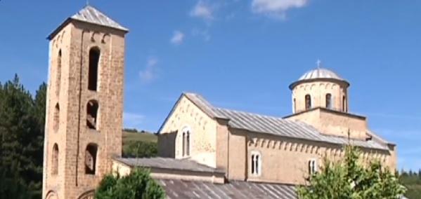novi pazar crkva
