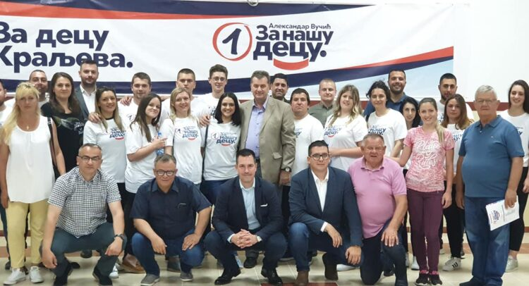 Za našu decu - Aleksandar Vučić, Za decu Kraljeva